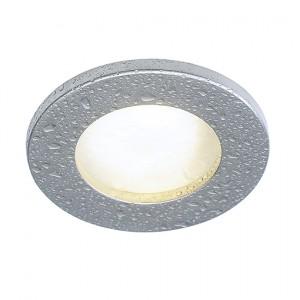 SLV FGL OUT MR16 Deckeneinbauleuchte - Titan -  Aluminium/Glas - günstig bei Lichtnah.de -  111007